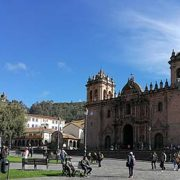 Traditional neighborhoods of Cusco