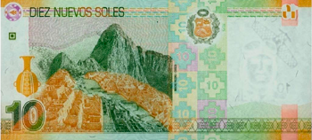 Peruvian bill of 10 soles back